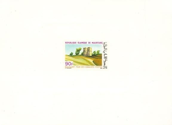 Stamps with Tower from Mauritania (image for product #038711)