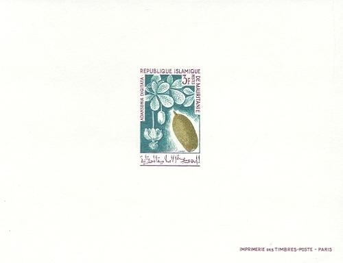 Stamps with Fruits from Mauritania (image for product #038714)