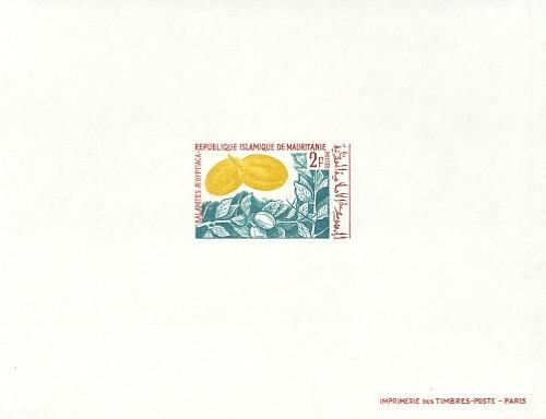 Stamps with Fruits from Mauritania (image for product #038715)