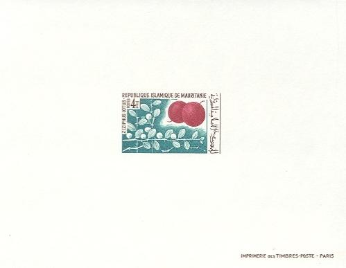 Stamps with Fruits from Mauritania (image for product #038716)