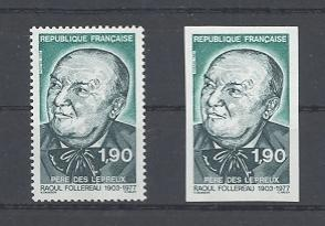Stamps with Famous Persons, Leprosy from France (image for product #038725)