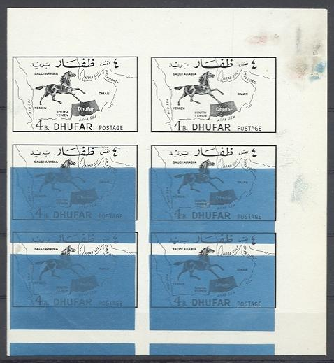 Stamps with Map, Horse from Dhufar (non official) (image for product #038756)