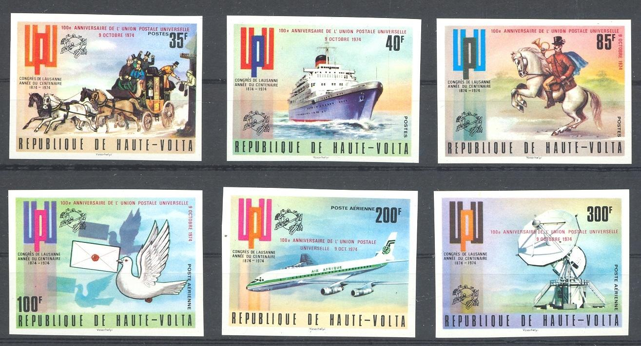 Stamps with Space, Bird, Horse, Aircraft, Ship, UPU, Telescope from Haute-Volta (image for product #038821)