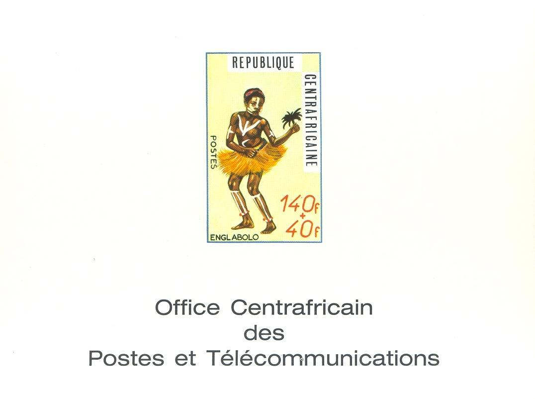 Stamps with Folklore / Fables, Dance from Centr.Afr.Rep. (image for product #038868)