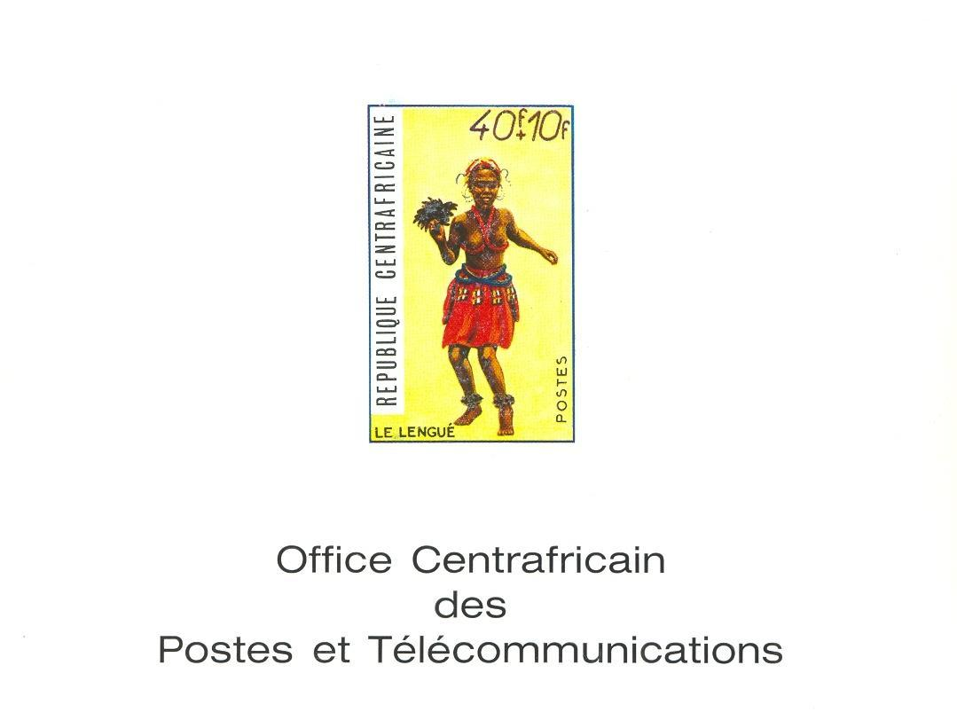Stamps with Folklore / Fables, Dance from Centr.Afr.Rep. (image for product #038871)