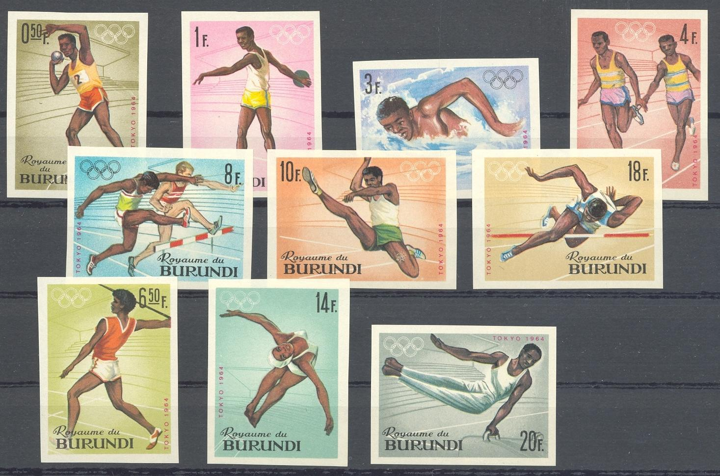 Stamps with Olympic Games, Athletics, Gymnastics, Hurdles from Burundi (image for product #038895)