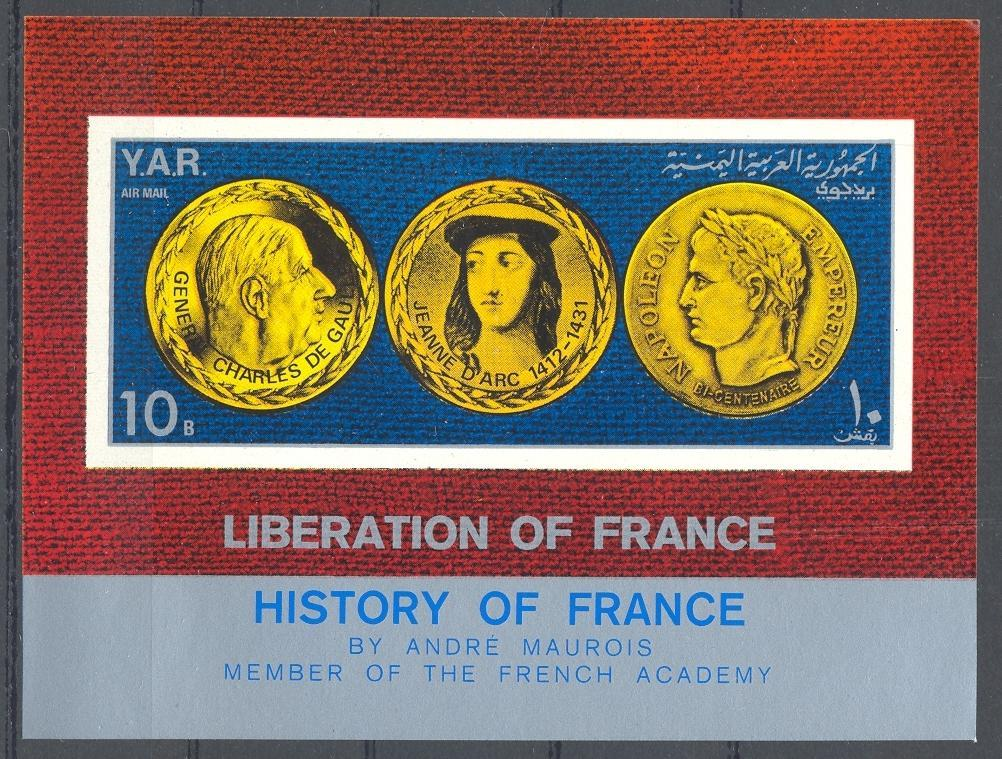 Stamps with De Gaulle, Napoleon from Yemen Arab Republic (image for product #039207)