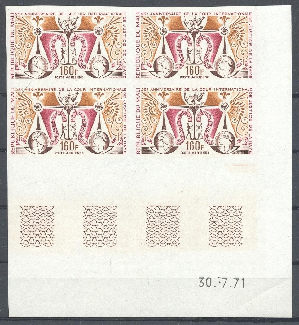 Stamps with Court of Justice from Mali (image for product #039218)