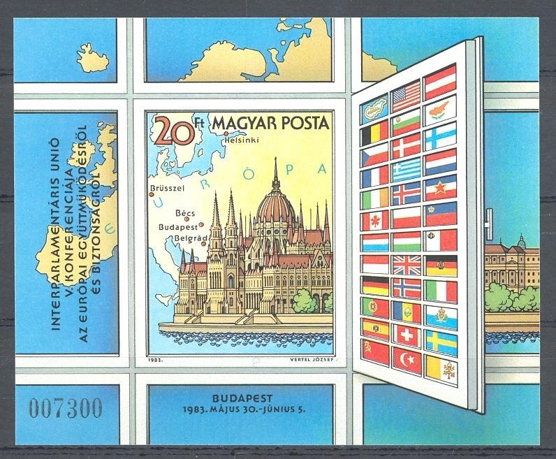 Stamps with Flag, Europe, Map, Architecture from Hungary (image for product #039351)