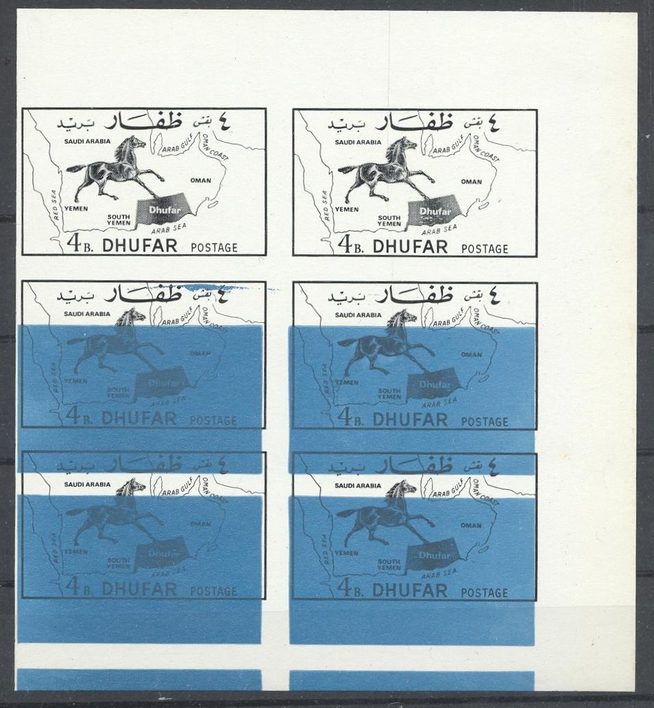 Stamps with Horse, Map from Dhufar (non official) (image for product #039803)