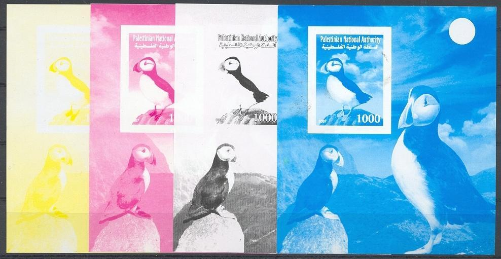 Stamps with Bird, Puffin, Scouting from Palestinian Auth. (non official) (image for product #040156)