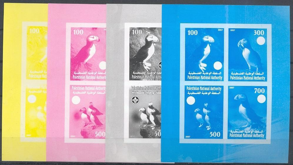 Stamps with Bird, Fish, Scouting, Puffin from Palestinian Auth. (non official) (image for product #040196)
