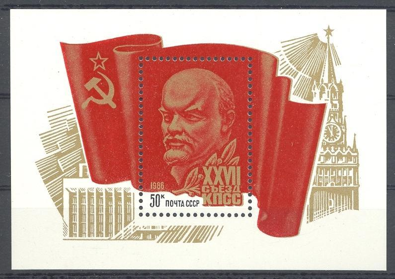 Stamps with Lenin from Russia (image for product #040341)