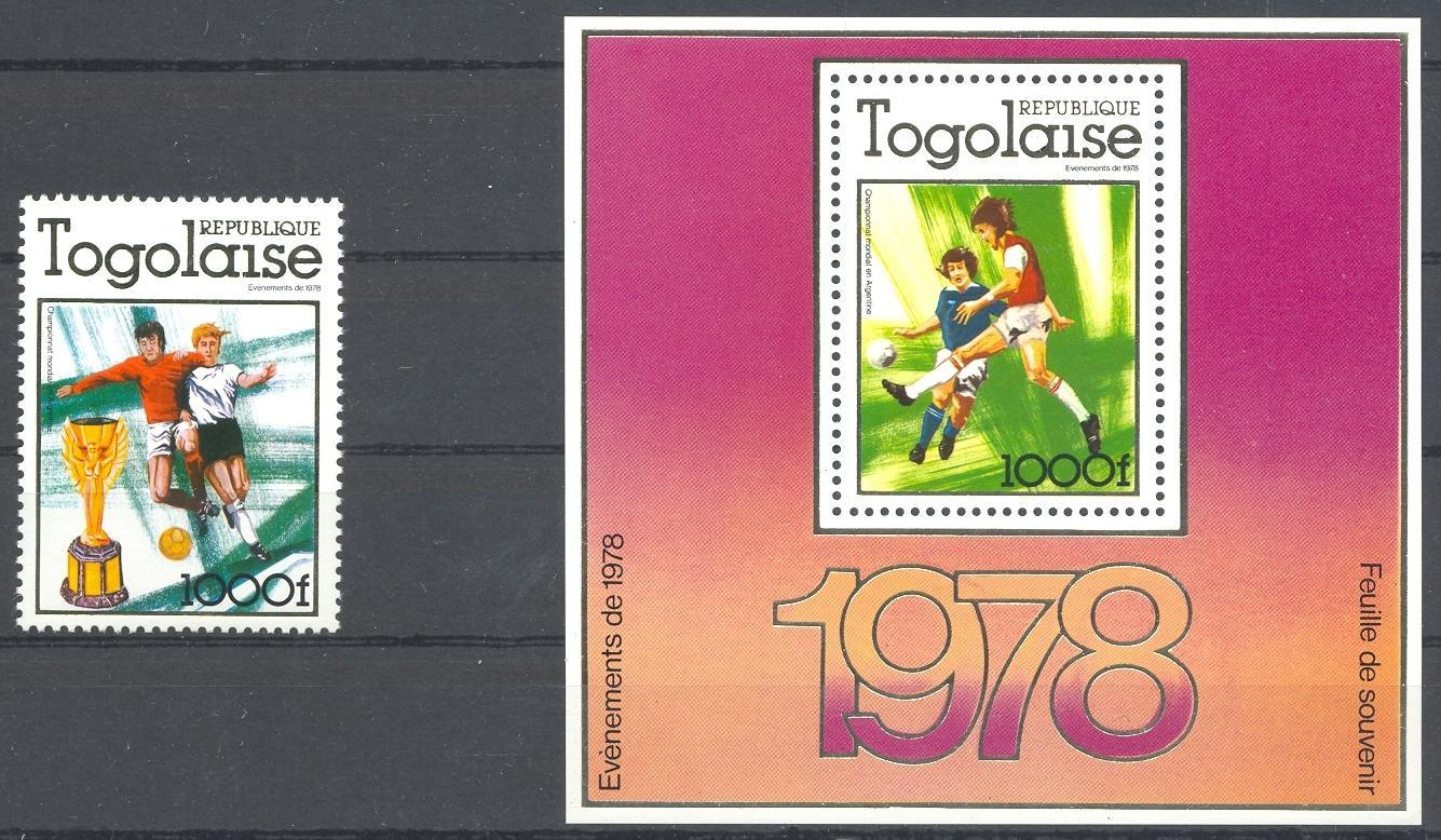 Stamps with Soccer from Togo (image for product #041083)