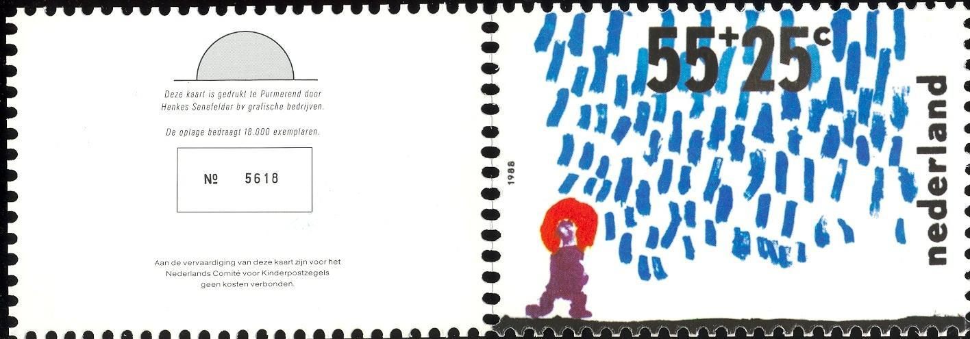 Stamps with Children, Water, Kinderbedankkaarten from Netherlands (image for product #041810)