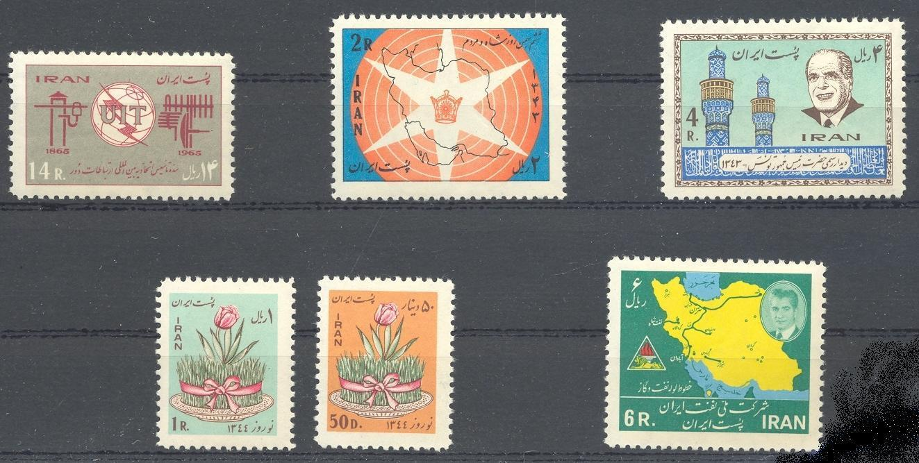 Stamps with Map, UIT / ITU, Tulip, Miscellaneous from Iran (image for product #042087)