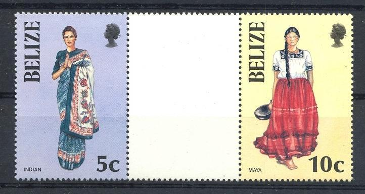 Stamps with Costumes from Belize (image for product #042964)