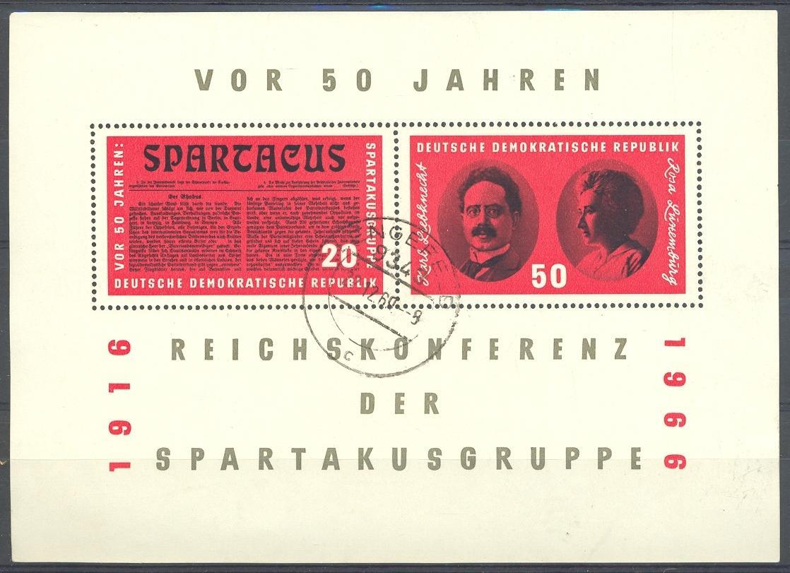 Stamps with Woman, Famous Persons, Anniversary from Germany (DDR) (image for product #044317)