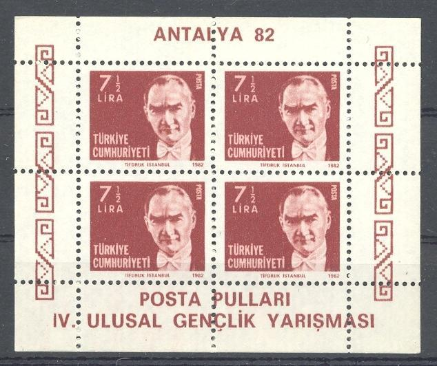 Stamps with Philatelic Exhibition, Ataturk from Turkey (image for product #044515)