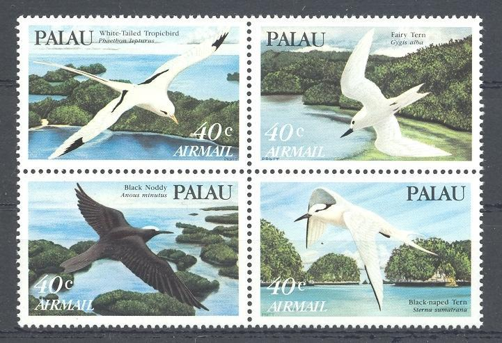 Stamps with Bird from Palau (image for product #044517)