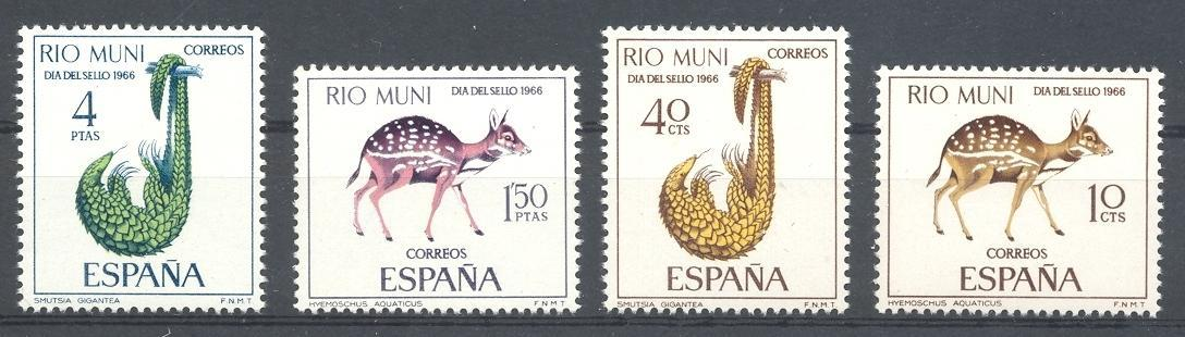 Stamps with Pangolin, Deer from  (image for product #044544)