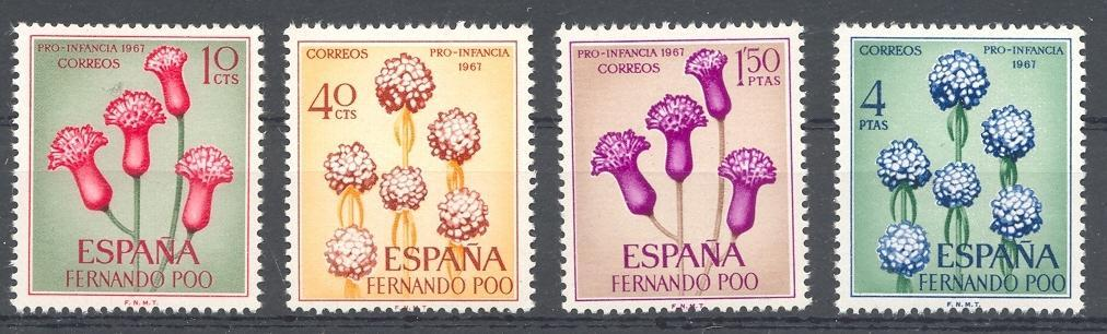 Stamps with Flowers from Spain (image for product #044556)