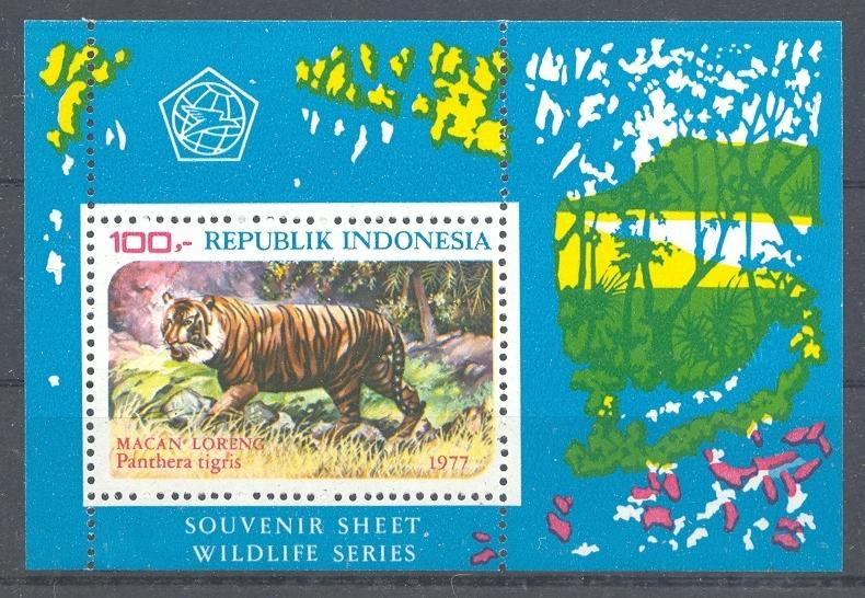 Stamps with Tiger from Indonesia (image for product #044569)
