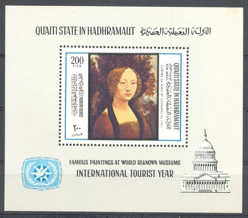 Stamps with Tourism, da Vinci (Leonardo) from Quaiti State (image for product #044604)