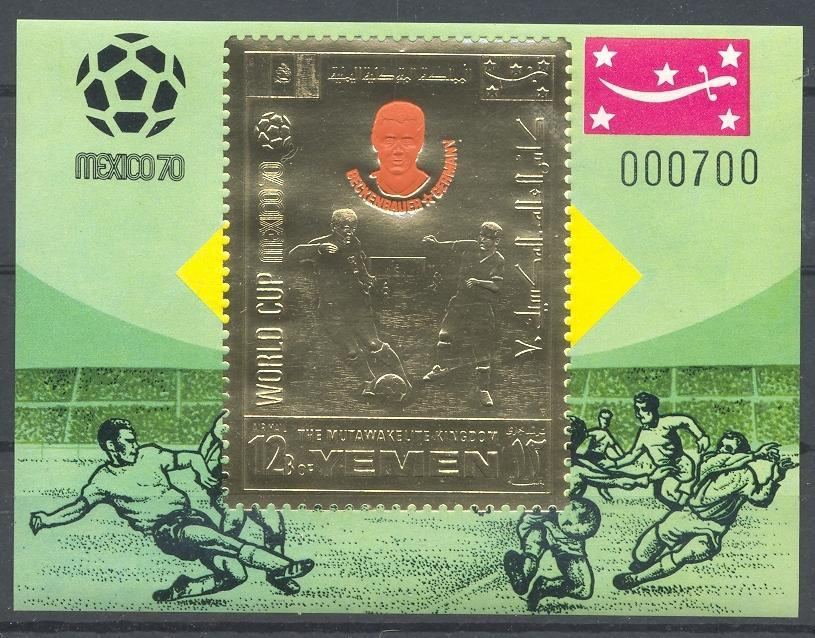Stamps with Flag, Soccer from Yemen Kingdom (image for product #046358)