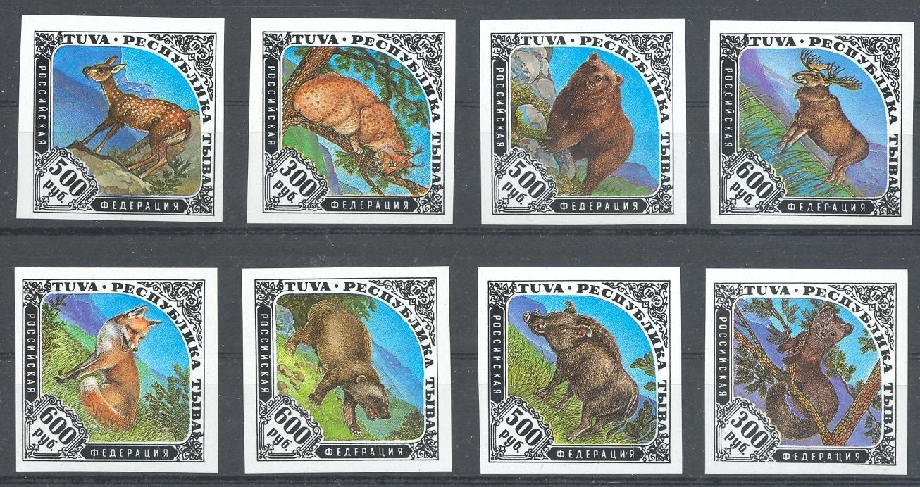 Stamps with Lynx, Moose, Bear, Fox, Hog from Tuva (non official) (image for product #047561)