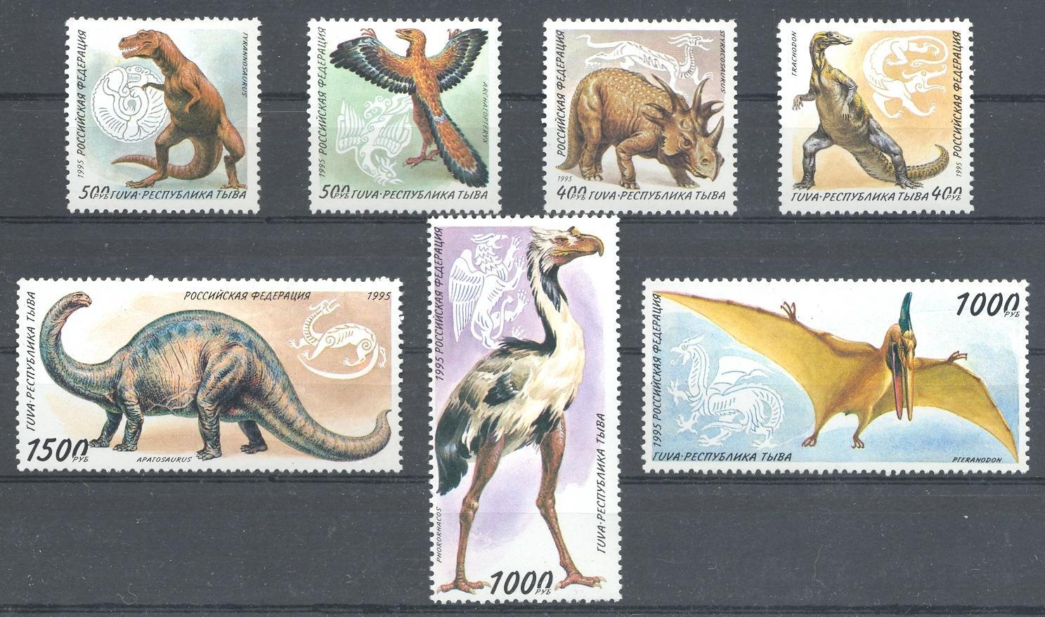 Stamps with Dinosaurs from Tuva (non official) (image for product #047566)