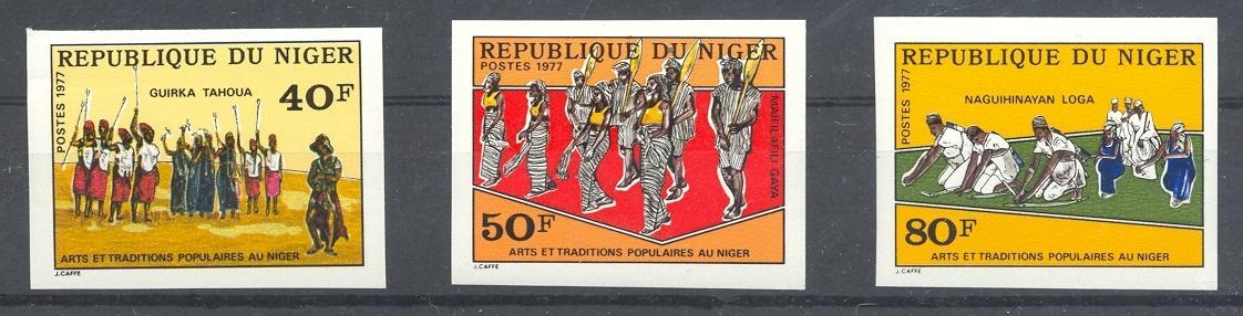 Stamps with Folklore / Fables from Niger (image for product #048679)