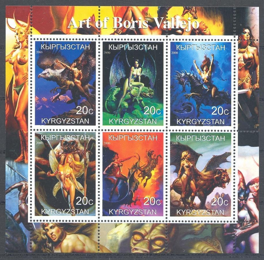 Stamps with Nude, Popart, Eagle from Kyrgyzstan (non official) (image for product #050122)