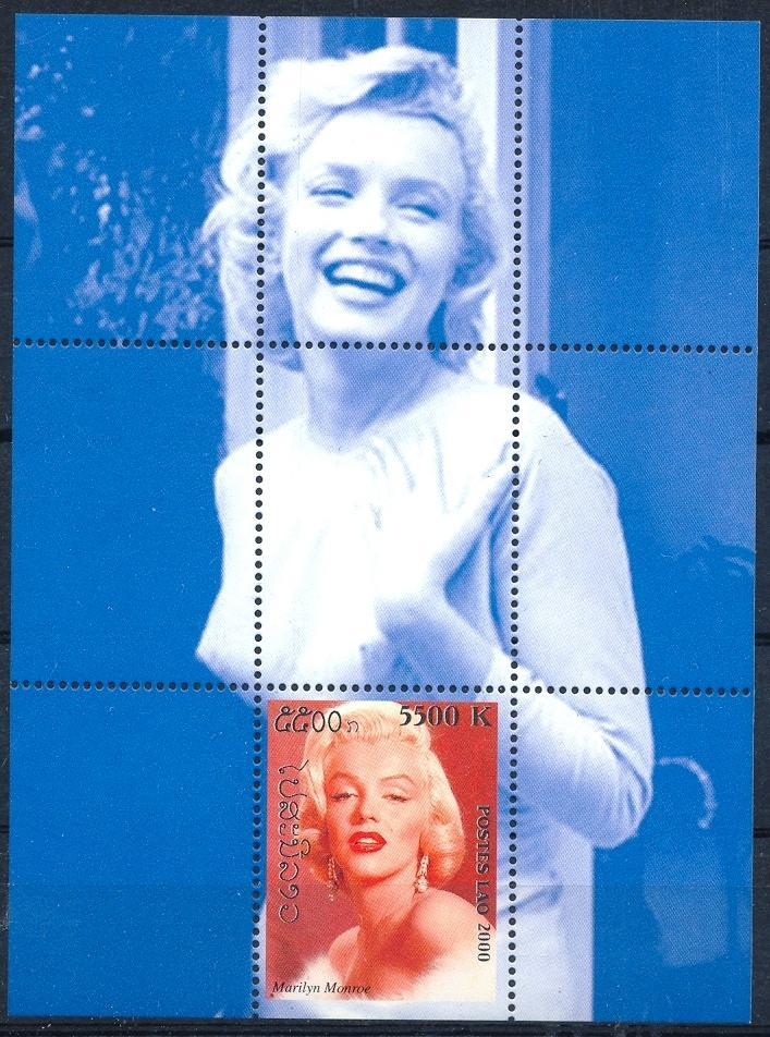 Stamps with Marilyn Monroe from Laos (non official) (image for product #051521)