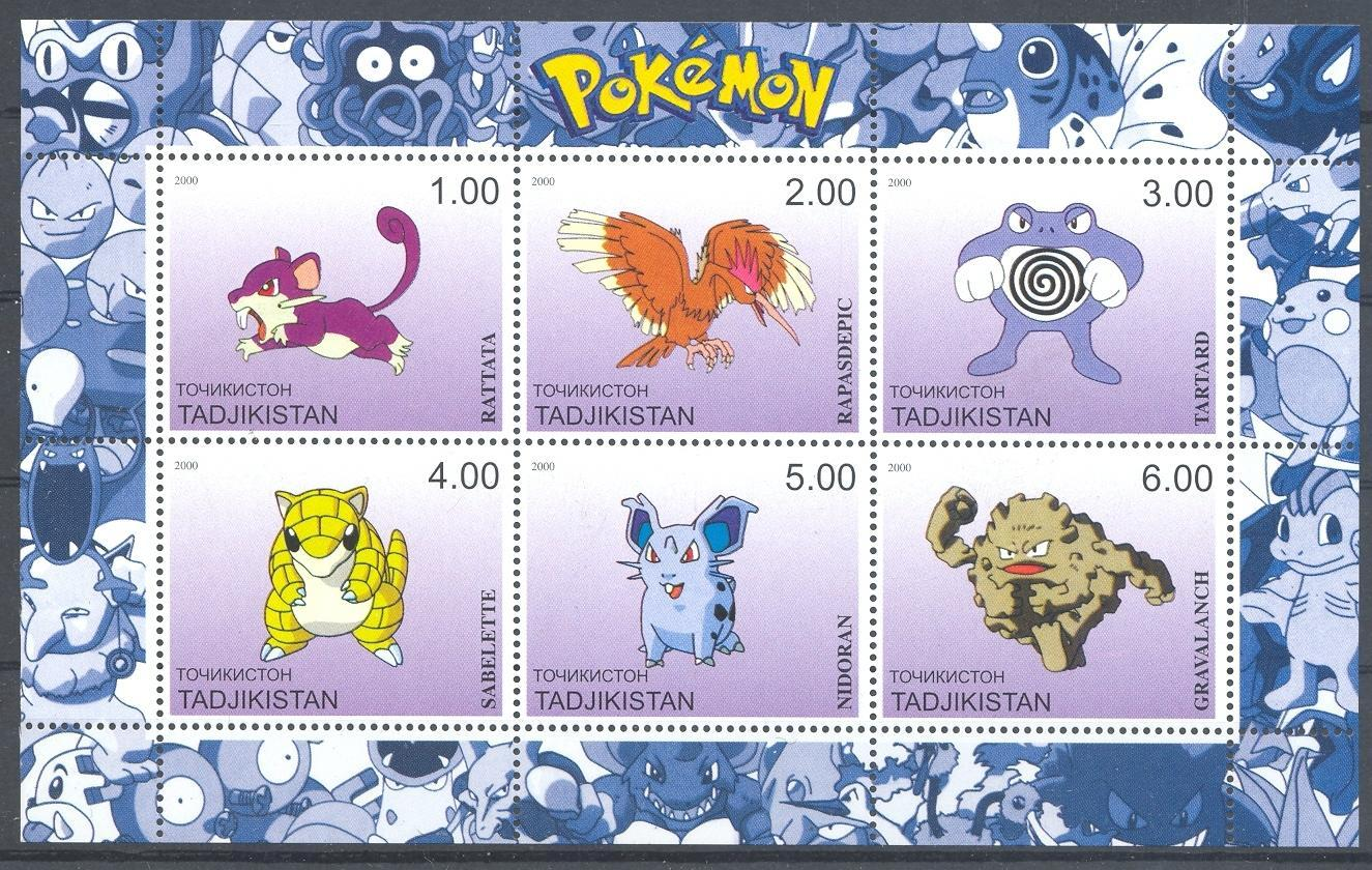 Stamps with Cartoon from Tajikistan (non official) (image for product #051635)