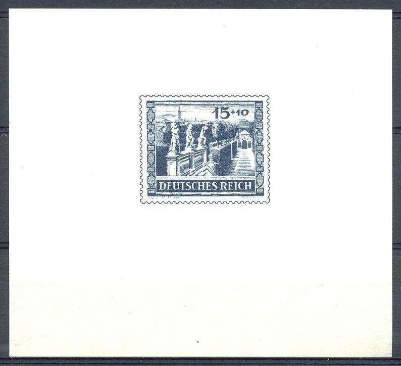 Stamps with Sculpture, Architecture from Germany (Reich) (image for product #051942)