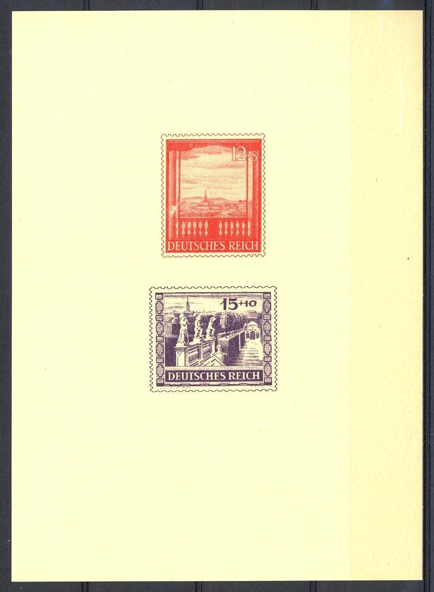 Stamps with Architecture from Germany (Reich) (image for product #051958)