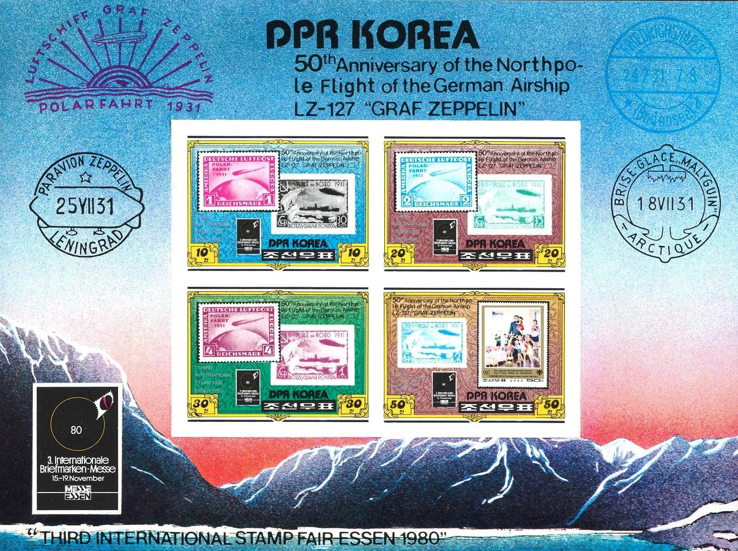 Stamps with Stamp on Stamp, Philatelic Exhibition, Zeppelin from  (image for product #052264)