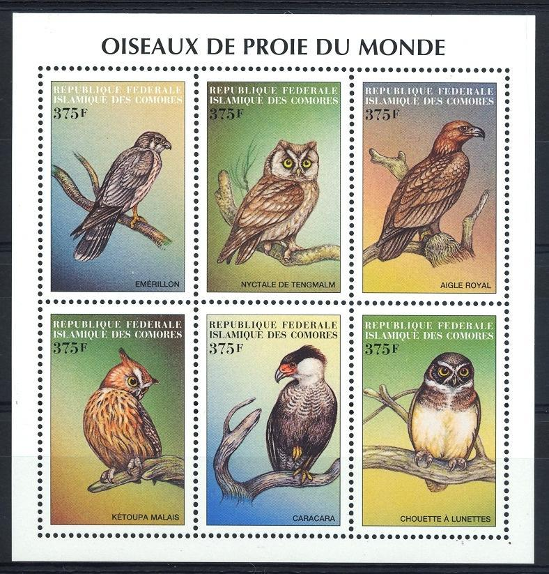 Stamps with Bird of prey, Bird, Owl from Comoros (image for product #052778)
