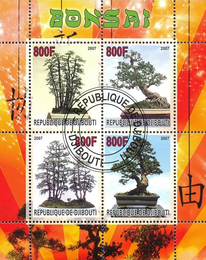 Stamps with Bonsai, Tree from Djibouti (non official) (image for product #054769)