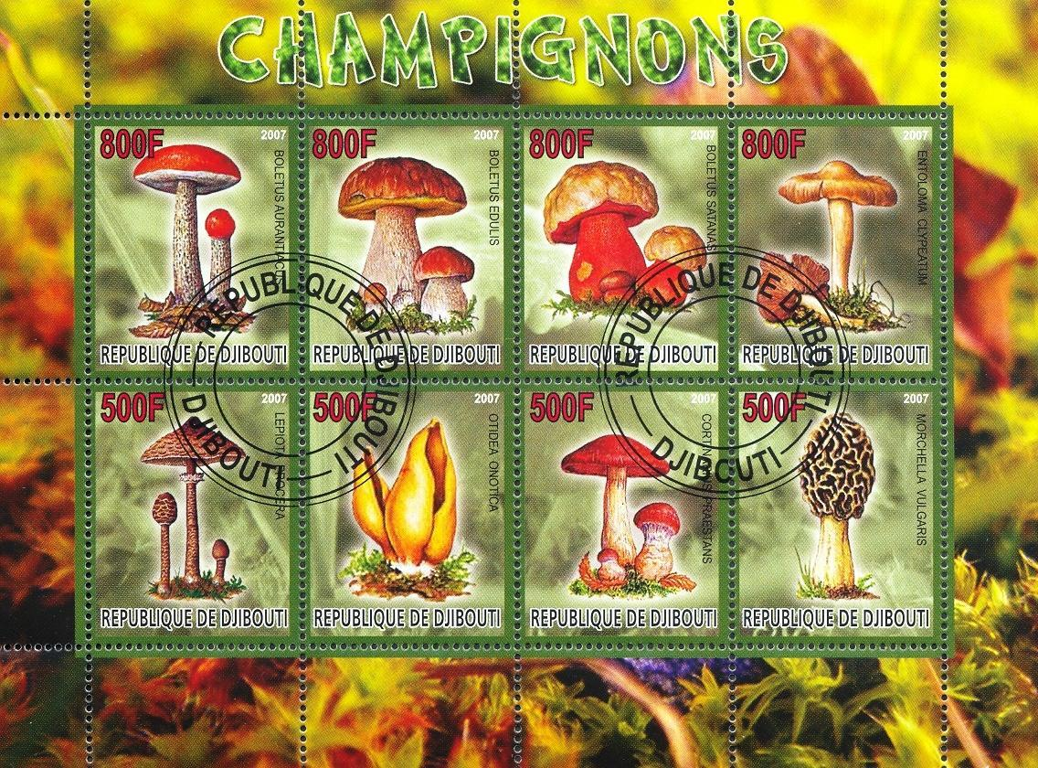 Stamps with Mushrooms from Djibouti (non official) (image for product #054777)