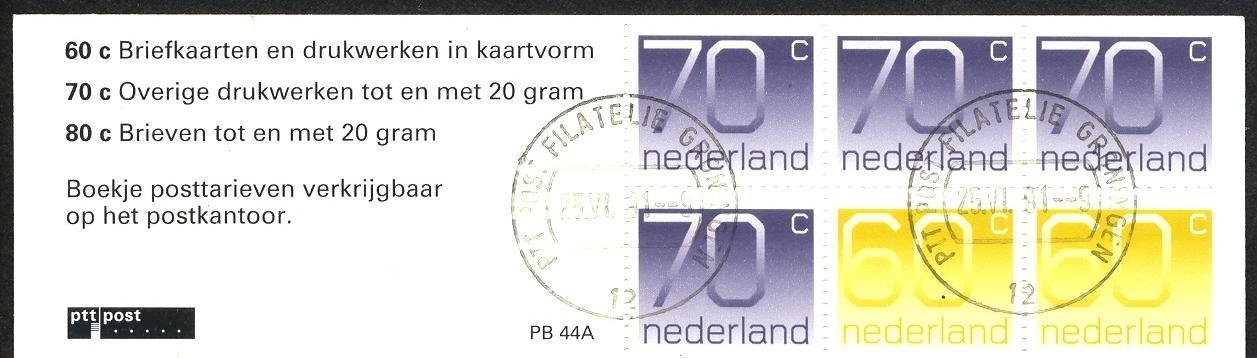 Stamps with Booklet, Definitive Issue from Netherlands (image for product #056084)