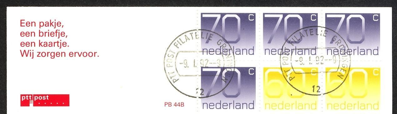 Stamps with Booklet, Definitive Issue from Netherlands (image for product #056092)