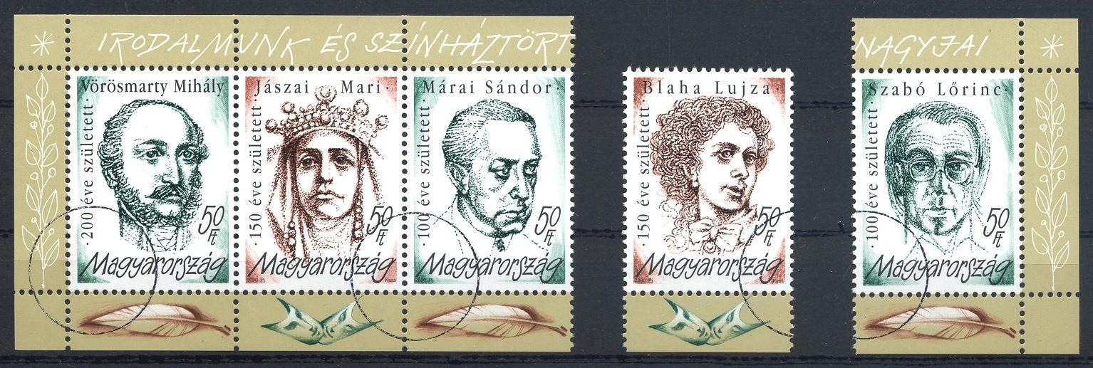 Stamps with Famous Persons from Hungary (image for product #056575)