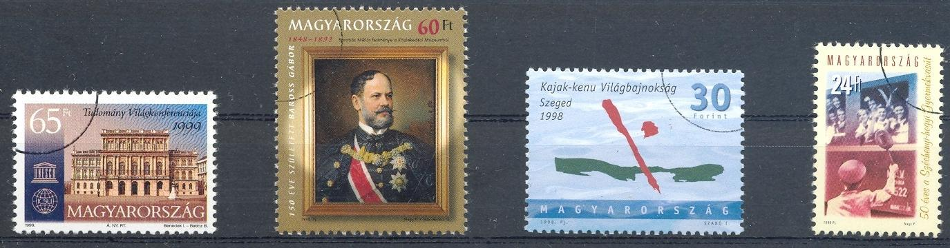 Stamps with UNESCO, Royalty, Canoe from Hungary (image for product #056583)