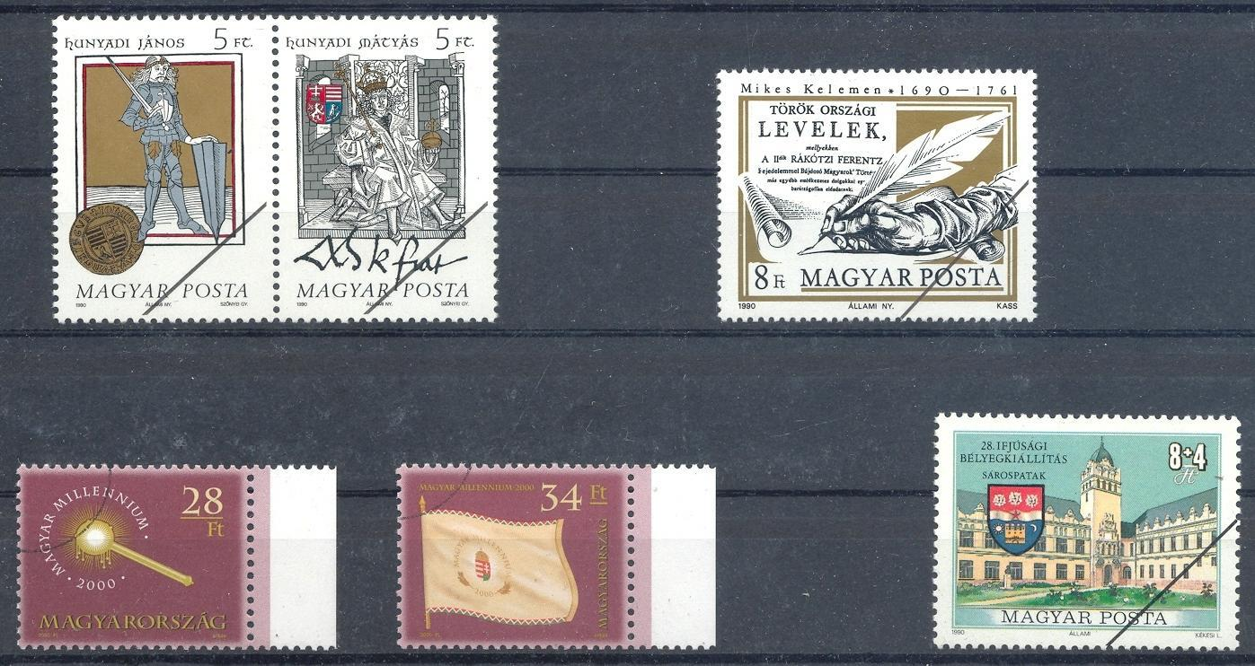Stamps with Miscellaneous from Hungary (image for product #057012)