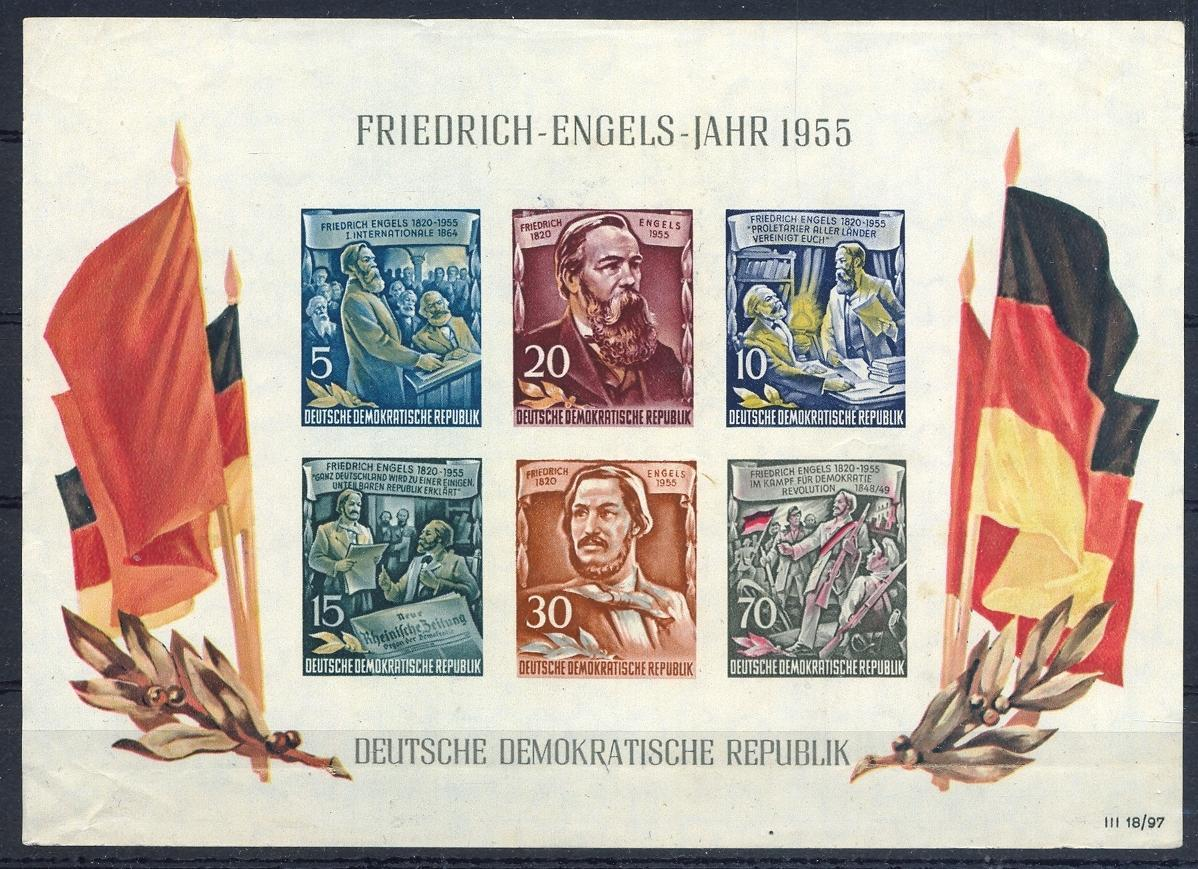 Stamps with Horse, Art, Friedrich Engels from Germany (DDR) (image for product #057748)
