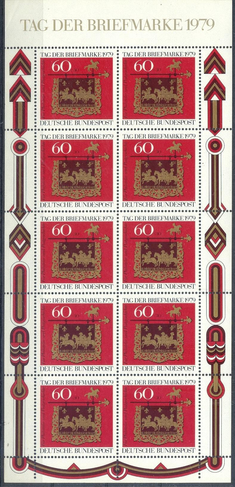 Stamps with Coat of Arms from Germany (image for product #058202)