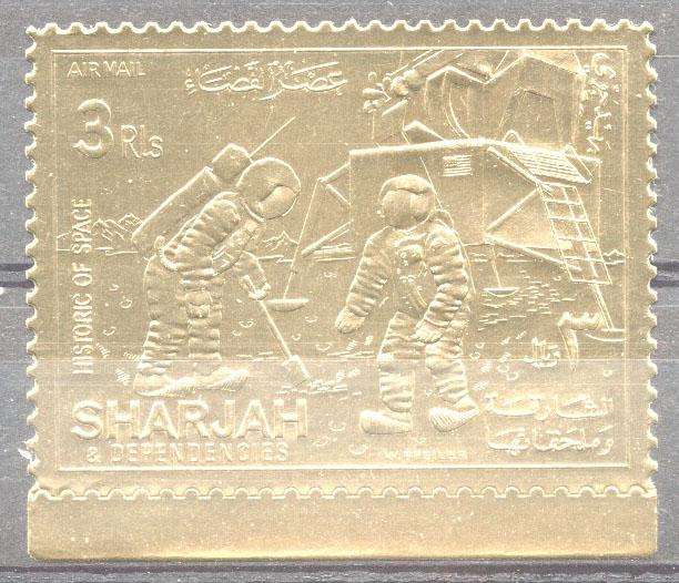 Stamps with Space from Sharjah (image for product #142219)