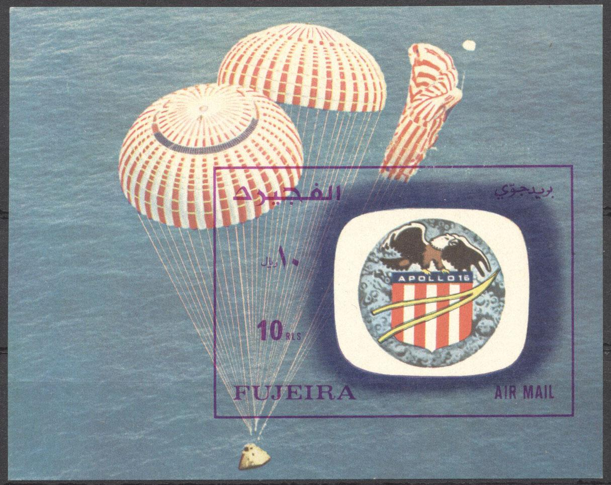 Stamps with Space, Parachute from Fujeira (image for product #142270)